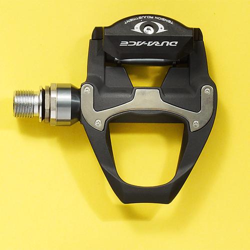 pedal5