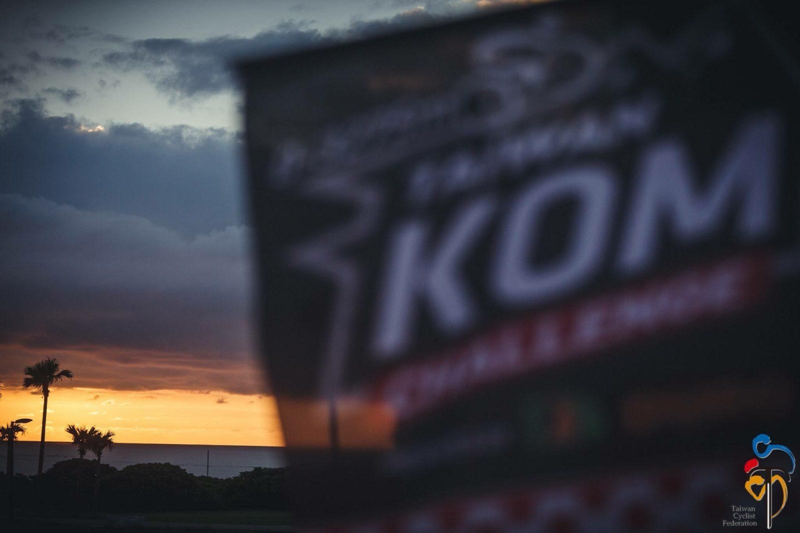 Insider: Taiwan KOM Challenge, The Details