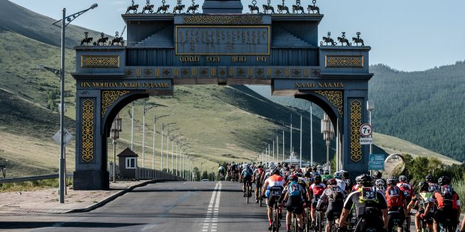 Mongolia Bike Challenge: Land of Genghis Khan.