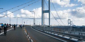 Shimanami Kaido, Japan: Bridging the Seto Inland Sea